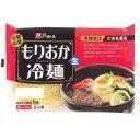 麺匠戸田久 もりおか冷麺2食×10袋(スープ付)おすすめ 送料無料 誕生日 便利雑貨 日用品