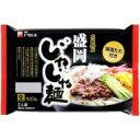麵類 - 麺類関連商品 麺匠戸田久 盛岡じゃじゃ麺2食×10袋(たれ付)