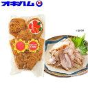 沖縄ハム(オキハム) スパイシーチラガー(豚の顔の皮) 塩だれ+スパイス味 10個セット 12240512おすすめ 送料無料 誕生日 便利雑貨 日用品