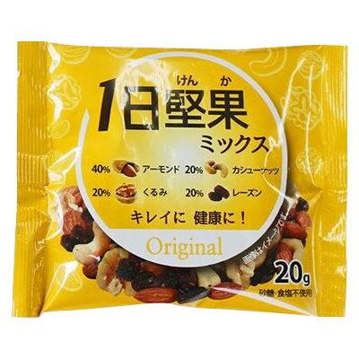 軽食品関連商品 1日堅果シリーズ ミックスオリジナル(アーモンド・カシューナッツ・くるみ・レーズン) 20g×30袋
