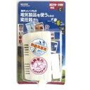 生活家電 関連商品 海外旅行用変圧器240V1200W HTD240V1200W ホワイト