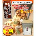 スイーツ・お菓子関連商品 埼玉の名産☆おまかせこわれ草加せんべい 2kg(一斗缶)