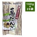 便利雑貨 谷貝食品工業 黒ごまきな粉 草だんご 150g×20袋