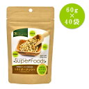 生活日用品関連商品 味源 スーパーフード タイガーナッツ 60g×40袋