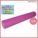 スポーツ・アウトドア関連商品 PRO-WING プロウィング フィットネスポール ピンク PWF-300PK