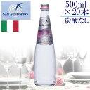 飲料関連商品 Sanbenedetto サンベネデット ナチュラルミネラルウォーター(炭酸なし) グラスボトル 500ml×20本
