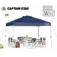 流行 生活 雑貨 CAPTAIN STAG クイックシェードDX 300UV-S(キャスターバッグ付) M-3271の画像