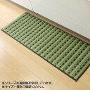 日用品 便利 ユニーク 純国産 い草キッチンマット 『ドロップ』 グリーン 約43×120cm 8230800 □台所用品 関連商品