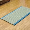 インテリア 寝具 関連 い草ごろ寝 クッション 『プチポコ フリーマット』 ブルー 約70×150cm 3809199