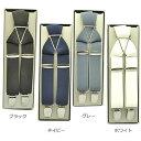 ベルト・サスペンダー サスペンダー 関連 日本製 マンボ生地使用 ビジネス・正装対応サスペンダー 30mm Mサイズ(全長100cm) ネイビー