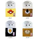 ショッピングネックウォーマー 流行 生活 雑貨 コージークリッターズ ネックラップ ネックウォーマー ペンギン・TYCZCL-PE-BK