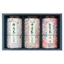 ショッピング入浴剤 飲料 産地銘茶味くらべ SSR-40 6253-041/贈り物におすすめの詰め合わせギフト
