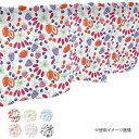 カフェカーテン ベリー 1000×450mm 水色・41689おすすめ 送料無料 誕生日 便利雑貨 日用品