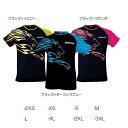 シャツ ライオン 男女兼用 ブラック×マゼンダ GL079 XSおすすめ 送料無料 誕生日 便利雑貨 日用品