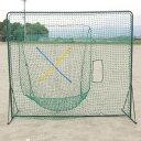生活 雑貨 通販 野球 ティーバッティング練習用ネット Toss.T-Net BX77-91