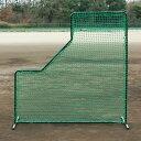 生活 雑貨 通販 野球 投手用防球ネット BX84-61