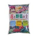 有機畑 花と野菜の土 14L 4袋おすすめ 送料無料 誕生日 便利雑貨 日用品