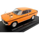 三菱 ギャラン GTO 1970年 オレンジ 1/43スケール 800174 人気 商品 送料無料