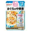 ショッピングフード アイデア 便利 グッズ Pigeon(ピジョン) ベビーフード(レトルト) マグロの中華煮 80g×72 12ヵ月頃〜 1007718 お得 な全国一律 送料無料