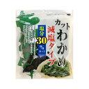 日高食品 「毎日海藻足りてますか?」湯通し塩蔵わかめ(乾燥わかめ) 減塩 36g×20袋お得 な全国一律 送料無料 日用品 便利 ユニーク