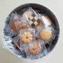 ショッピングバケツ バケツ缶(クッキー) 個包装おすすめ 送料無料 誕生日 便利雑貨 日用品