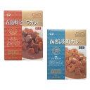 軽食品関連 北海道・函館の歴史と共に130余年、伝統の味と技