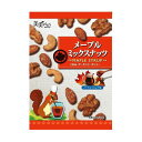 ショッピングミックスナッツ メープルミックスナッツ 37g×20袋セットお得 な 送料無料 人気 トレンド 雑貨 おしゃれ
