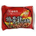味味A インスタント麺 排骨鶏(チキン味) 82g 30袋セット 940 人気 商品 送料無料