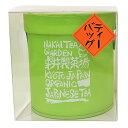 便利グッズ アイデア商品 有機栽培茶 抹茶入玄米茶 ティーバッグ 2g×12P 2個セット J1207-2 人気 お得な送料無料 おすすめ