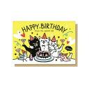 アイデア 便利 グッズ クリエイトジー グリーティングカード(誕生日カード) 猫パーティー CGC1530 6セット 人気 お得な送料無料 おすすめ