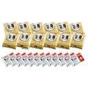 「旨麺」長崎ちゃんぽん 12食セット FNC-12 人気 商品 送料無料