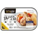 おいしく 健康 グルメ YSフーズ 鶏手羽元大根 180g×12セット お得 な 送料無料 人気