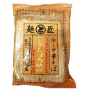 麺類関連 鳥志商店 冷し中華そば ごましょうゆ味×30食 FQ オススメ 送料無料