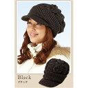 ニット帽 レディース アクリル100% ニットキャスケット カラー:ブラック