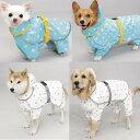 レインカバー ペットウェア ドッグ服 お腹から足まで全身を覆うフルカバータイプ!Lサイズ オフホワイト