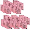 【癒本舗】クリームリムーバー5g(パウチ型) 50個セット癒本舗 クリームリムーバー5g パウチ型 50個 セット美容 コスメ 化粧品 コスメ..