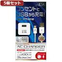 スマートフォン・タブレット用ケーブル・変換アダプター 関連商...