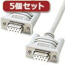 【5個セット】 RS-232Cケーブル(モデム・TA用・4m) KRS-433XF-4KX5