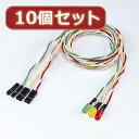 トレンド 雑貨 おしゃれ 【10個セット】LEDケーブル TK-LED2X10