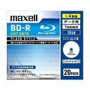 BR25PPLWPB.20S データ用ブルーレイディスク BD-R 1回記録用 1-4倍速 25GB 20枚パック ホワイト