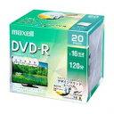 便利雑貨 DRD120PME20S 録画用DVD-R デザインプリントレーベルディスク 1-16倍 4.7GB 20枚 うす型5mmケース