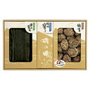便利雑貨 日本の美味詰合せ