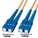 お役立ちグッズ 光ファイバケーブル(3m) ケーブル PCアクセサリー 関連ケーブル パソコン周辺機器 パソコン