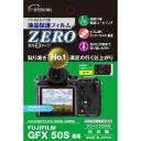 デジタルカメラ用アクセサリー 関連商品 エツミ デジ