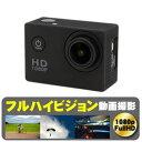 FULL HD SPORTS CAM��1080Pư�軣�� 30m�ɿ奱�����դ��� CAME15545