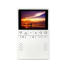 便利雑貨 3.2型液晶ワンセグTV搭載ラジオ KH-TVR320