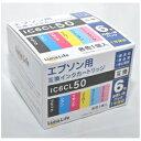PCサプライ・消耗品 関連商品 ワールドビジネスサプライ 【...
