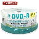 DVDメディア関連 12個セット DVD-R(Video with CPRM) 1回録画用 120分 1-16倍速 20Pスピンドルケース2...
