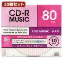 10個セット CD-R(Audio) 80分 10P カラーミックス・ストライプデザイン10色 インクジェットプリンタ対応 10CDRA.DESMIX.80VXCAX10