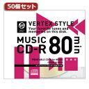 50個セット CD-R(Audio) 80分 1P インクジェットプリンタ対応(ホワイト) 1CDRA80VX.WPX50